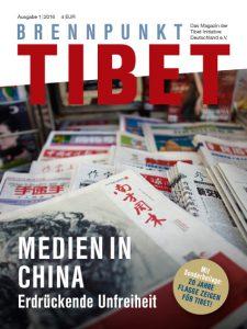 Medien in China Brennpunkt Tibet Titelthema