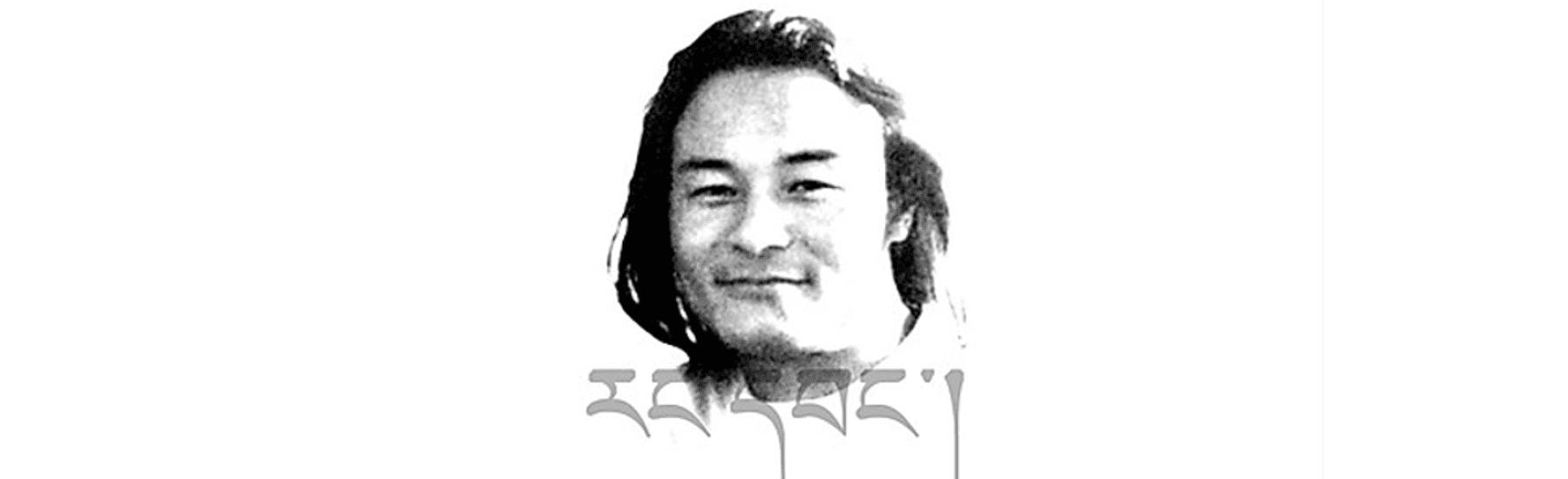 Free Shokjang