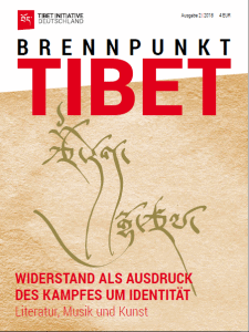 Brennpunkt Tibet 2/2018